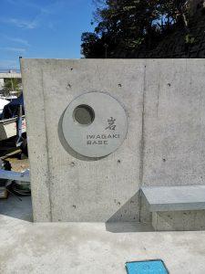 真鶴岩カキ養殖プロジェクト